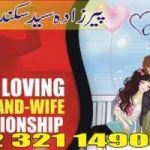 Manpasand shadi USA,Manpasand shadi UAE