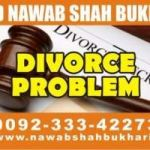Wife and husband problem +923334227304