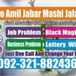 love marriage,man pasand shad,love marriage in uk