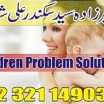 Best wazifa for love marriage uk,divorce problem