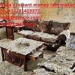 EFFECTIVE INSTANT MONEY SPELLS/ LOTTERY NUMBERS/ MAGIC RINGS & WALLETS +27781419372
