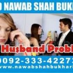 Husband and wife problem +923334227304