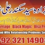 Husband wife relationship problem solutions