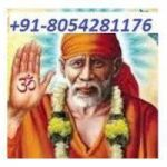 POWER FUL SEX MANTRA BY_ 91-8054281176 - Astrology