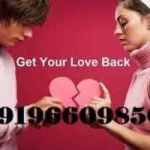 ALL~~###~~  problem solution +91-96609855001  vashikaran specialist baba ji
