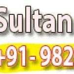 H u s b a n d W i f e 【+91-9829644411】Divorce Problem Solution baba ji...