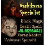 Best(:@:)+91-9829644411  Black Magic Specialist Molvi Ji ...