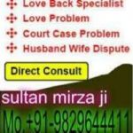 +91-9829644411  Oनलाइन+GET iNtErCaSt LoVe MaRrIaGe :LoVe BaCk ...
