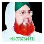 +91-7737349371^^Inter Caste Marriage Problem Solution In Canada/Punjab