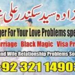 Intercast love marriage problem solutions,Inami chance, Istikhara for marriage,istikhara for business,