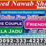 husband doesn't love wife anymore, can husband love wife and mistress +923334227304