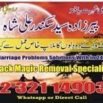 Best wazifa for love marriage,black magick removal