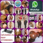 "{[""Big BOOBS are Sweet,Curvy Hips Are Mwaaa and Titanic Bums Are Hot""}]call+27710482807 For Enlargement Creams.South Africa"