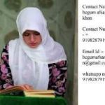 Get My Wife love back by Dua & Amal & Wazifa⁂⋡⋡+91-9828791904⋡⋡⁂BEGUM JI⁂