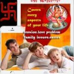 Astrology remedies for improving husband wife relationship +919672517737