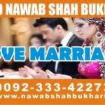 love marriage Astrology +923334227304