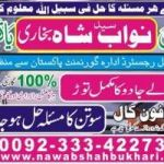 Manpasand shadi USA,Manpasand shadi UAE+923334227304