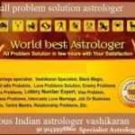 (Mumbai) 91-9145958860 Love problem solution specialist Baba ji Canada