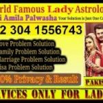 world no 1 best black magician for lost lover back +92 3041556743