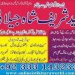 Black Magic Removal Get Your Love Back By Black Magic Black Magic Specialist