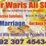 australia manpasand shadi ka taweez,australia husband and wife problem