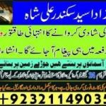 manpasand shadi usa,manpasand shadi canada,manpasand shadi london,manpasand shadi spain