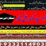 manpasand shadi,manpasand shadi.com, love and marriage,love marrige problem solutions
