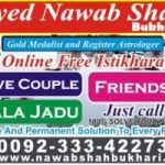 Love marriage shadi specialist United States, Love marriage shadi specialist United kingdom, manpasand shadi United States +923334227304