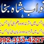 Get love back specialist baba in uk