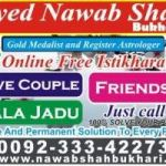 love marriage shadi switzerland +923334227304