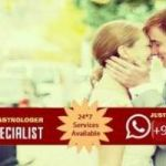 ॐ नमः+91-7232049005~AsTrOlOgEr lOvE PrObLeM SoLuTiOn bAbA Ji
