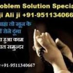 {+91-9511340667}Husband==Wife==Affair==Problem==Solution==Molvi Ji in Paschim Bangal