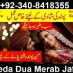black magic london kala jadu ka rohani ilaj  0092-340-8418355