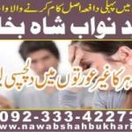 kuwait love marriage shadi,online istikhara,online shadi dubai +923334227304