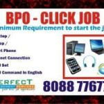 Online Jobs Copy Paste Job BPO Non voice Job Daily Income Rs. 500/- plus per day