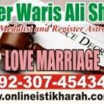 Wazifa For Love Marriage Specialist^^+923074543457