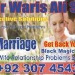 Vashikaran For Love Marriage Specialist^^+923074543457