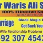 Istikhara To Love Marriage Specialist^^+923074543457
