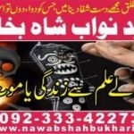 Kalahari spells to bring your lost lover back call at +923334227304