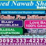 online istikhara contact +923334227304