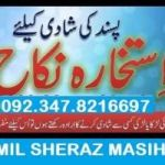mehboob bewafa ,  hurt in love ? black magic +92 347 8216697