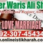 Manpasand Shadi uk +923074543457