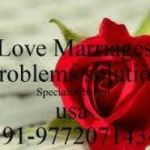 PROBLEM IN YOUR LOVE SOLUTIONS GURU MATA JI +91-8427436051