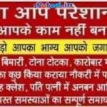 【91=7232049005】aLl pRoBlEm sOlUtIoN MoLvI Ji