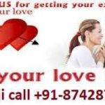 Vashikaran for love marriage +91-8742876462