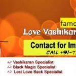 @(+91-7232049005)@~black magic specialist molvi ji