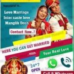 @(+91-7232049005)@~love marriage specialist molvi ji
