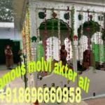 Expert〖≼+91-8696660958〗**VooDoo Black Magic Specialist Molvi UK