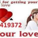 ACCURATE RETURN LOST LOVE SPELLS/ ATTRACTION SPELLS/ TRADITIONAL DOCTOR +27781419372