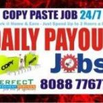Bangalore part time Job Daily Payment job | Copy paste job | Daily Cash Daily Income